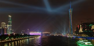 Nightlife in Guangzhou - Pearl River Cruise